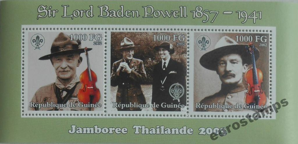 Scouting Baden-Powell Ark Guinea 2003 Clean # M215