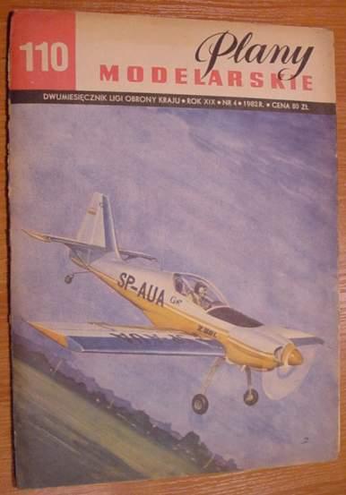 ПМ № 110 мацей пилотажная Самолет ЗЛИН-50Л доставка товаров из Польши и Allegro на русском