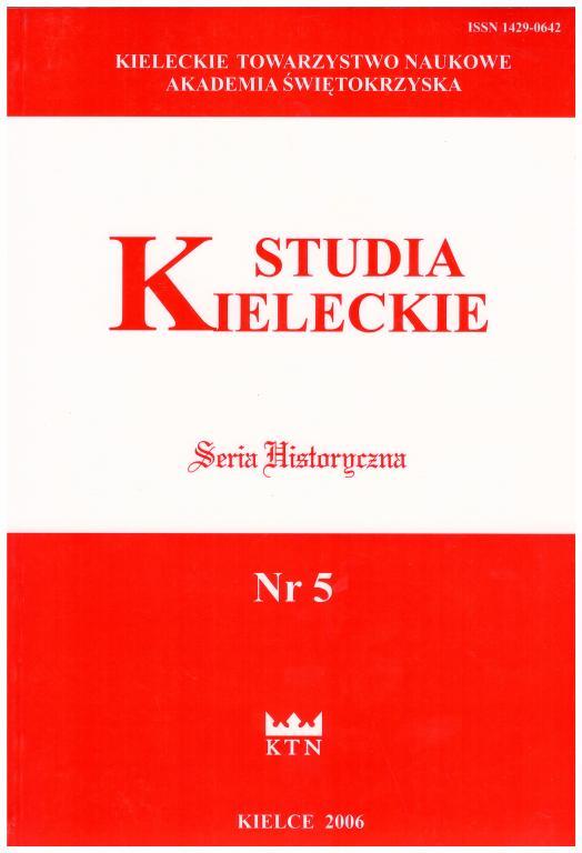 Kielce Studies No. 5 Армия Кельце, сентябрь 1939 г.