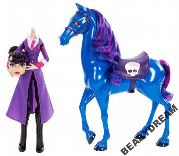 Monster High doll Headmaster Heads, Horse Night Night