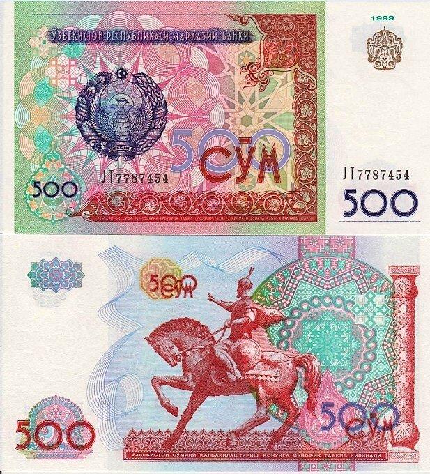 # УЗБЕКИСТАН - 500 СУМ - 1999 - Р-81 - UNC