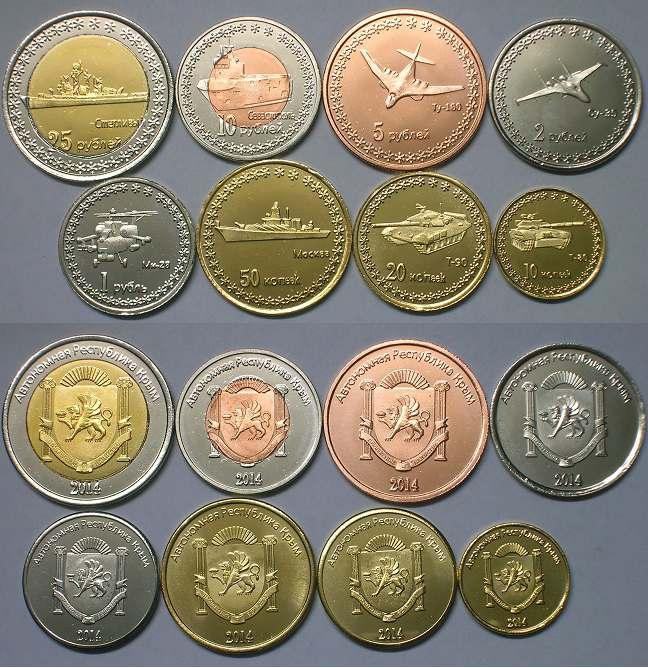 KRYM zestaw 8 monet Militaria