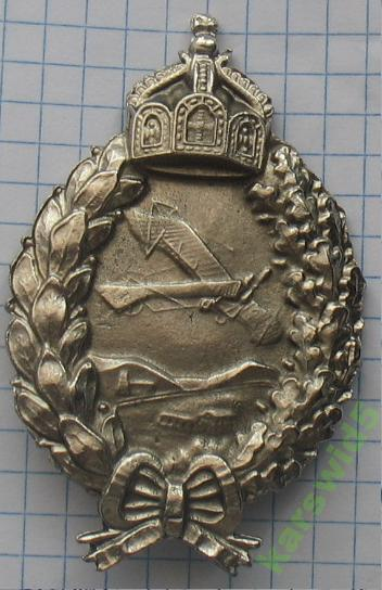 Pruský odznak (4)