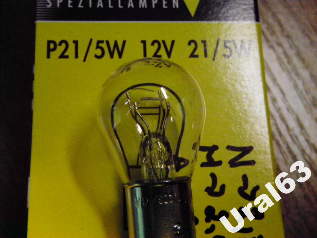 THE LAMP 12V/21/5W Bay15d BMW DNIEPR URAL AND OTHER