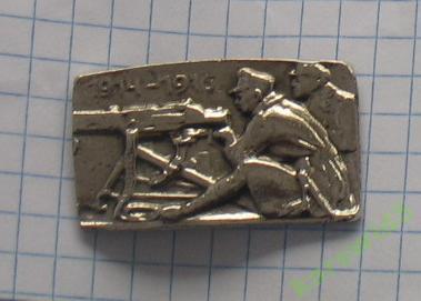Pruský odznak (15)