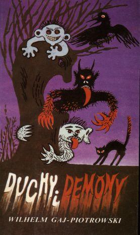 Духи и Демоны - Коварные Времена и Пространства