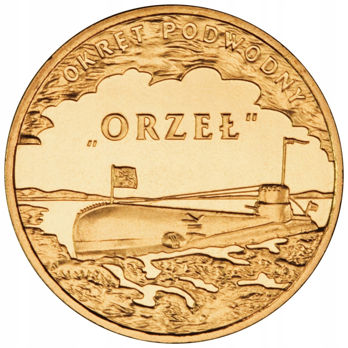 Монета 2  Корабль подводный Орел