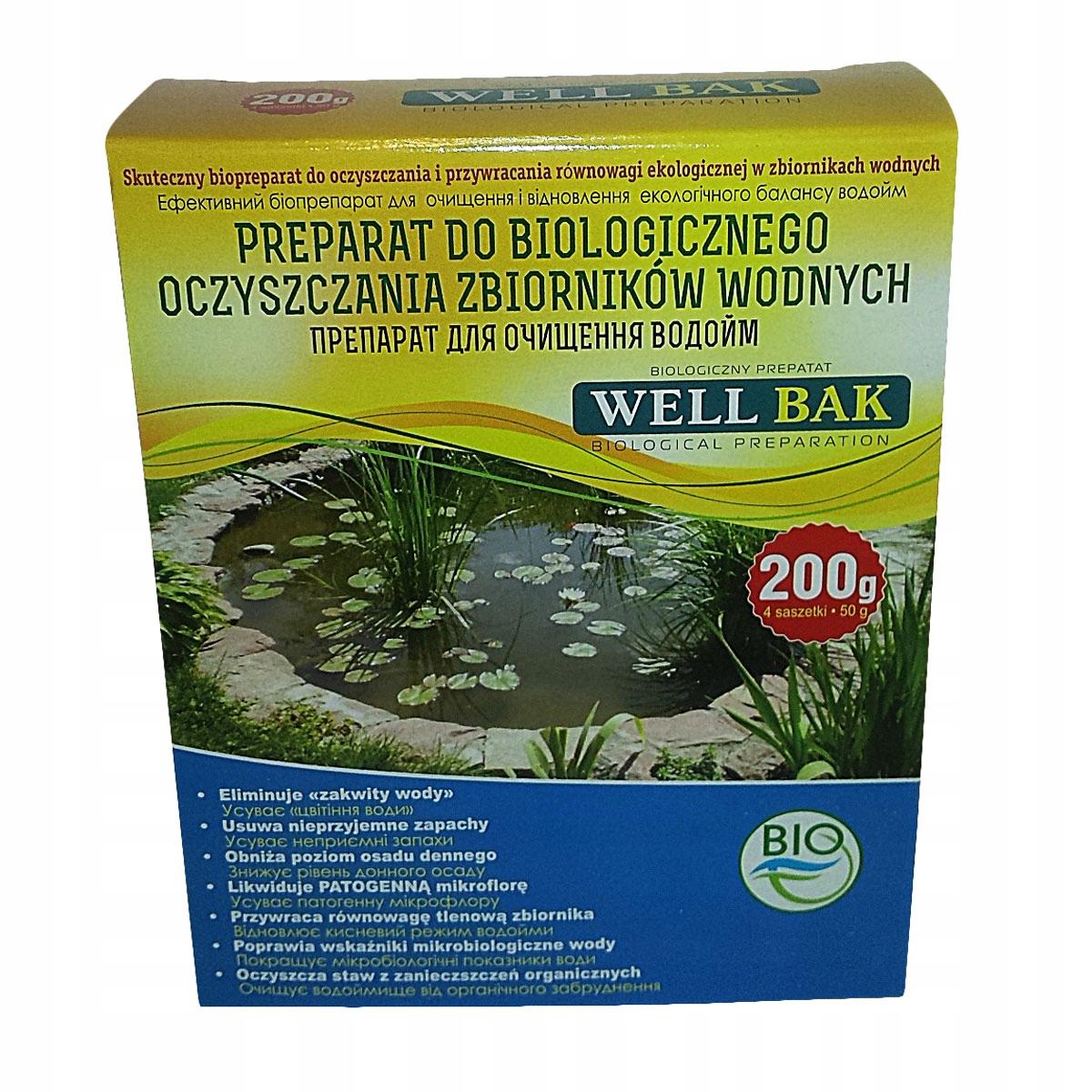 ЖЕ, БАК препарат для очищение водоемы водного