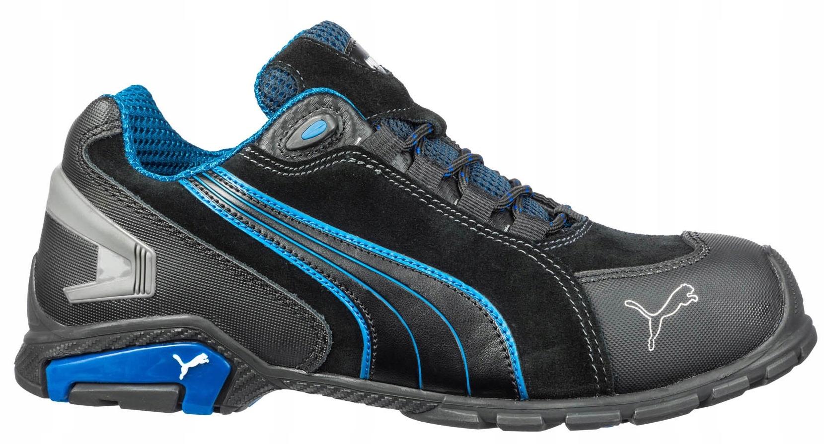 обувь ОБУВЬ рабочие ТРУДА Пума 642750 S3 SRC разм. 41