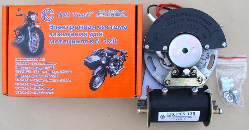 STICKS + NYPLE Dniepr K750 Ural M72 MW