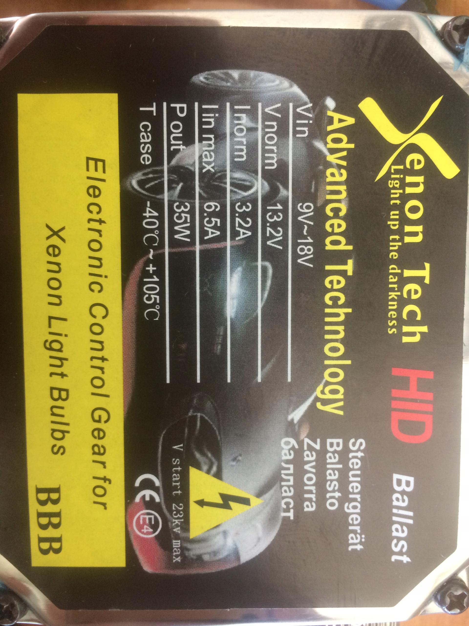 ПРЕОБРАЗОВАТЕЛЬ XENON HID H1 H3 H4 H7 H11 КСЕНОН