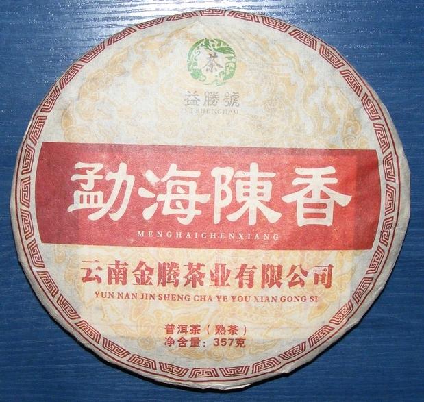 Čaj PuErh typ Obuvi priamo z Číny pevného disku 357 gramov.