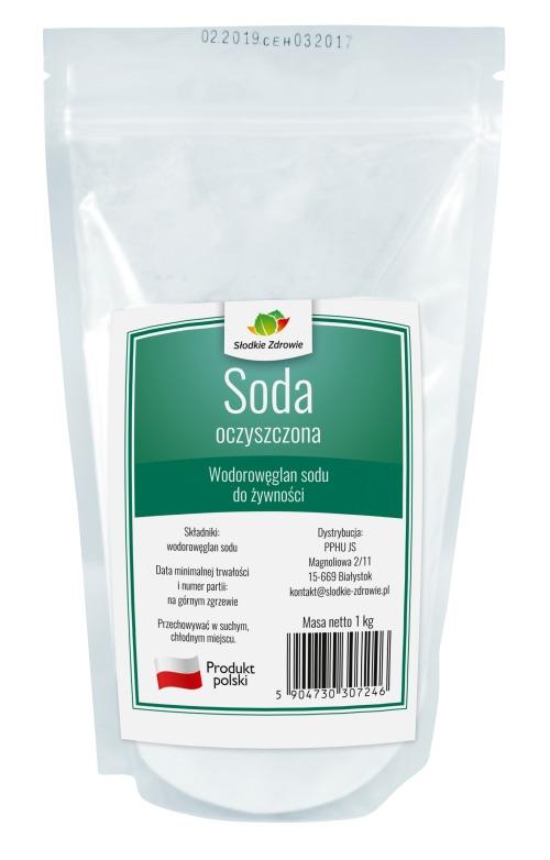 Пищевая сода, ПИЩЕВОЙ бикарбонат натрия 5 кг