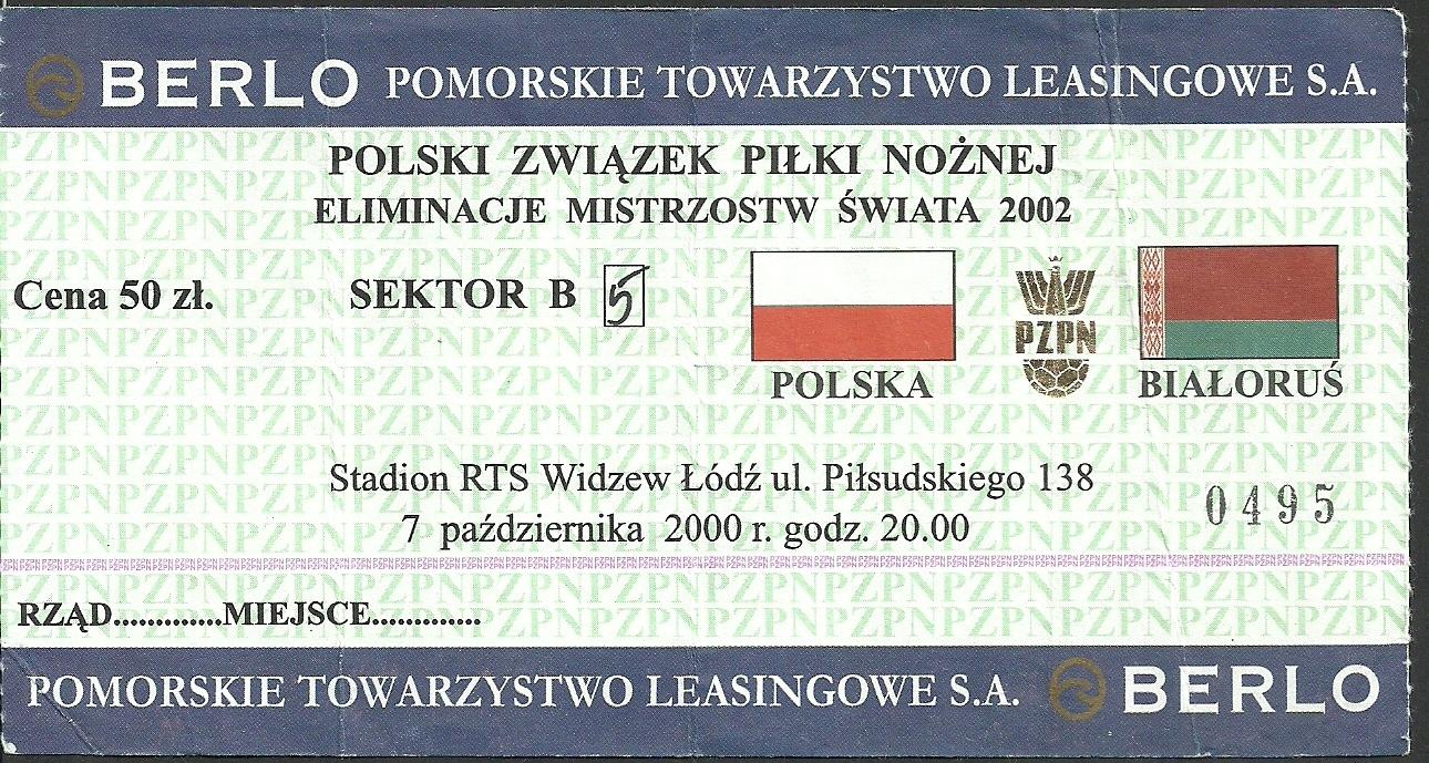 Купить ПОЛЬША  БЕЛАРУСЬ 07102000 на Eurozakup - цены и фото - доставка из Польши и стран Европы в Украину.