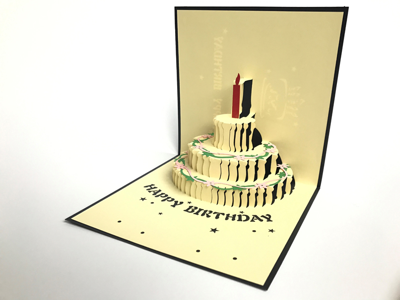 День рождения открытки 3д, кузнечик