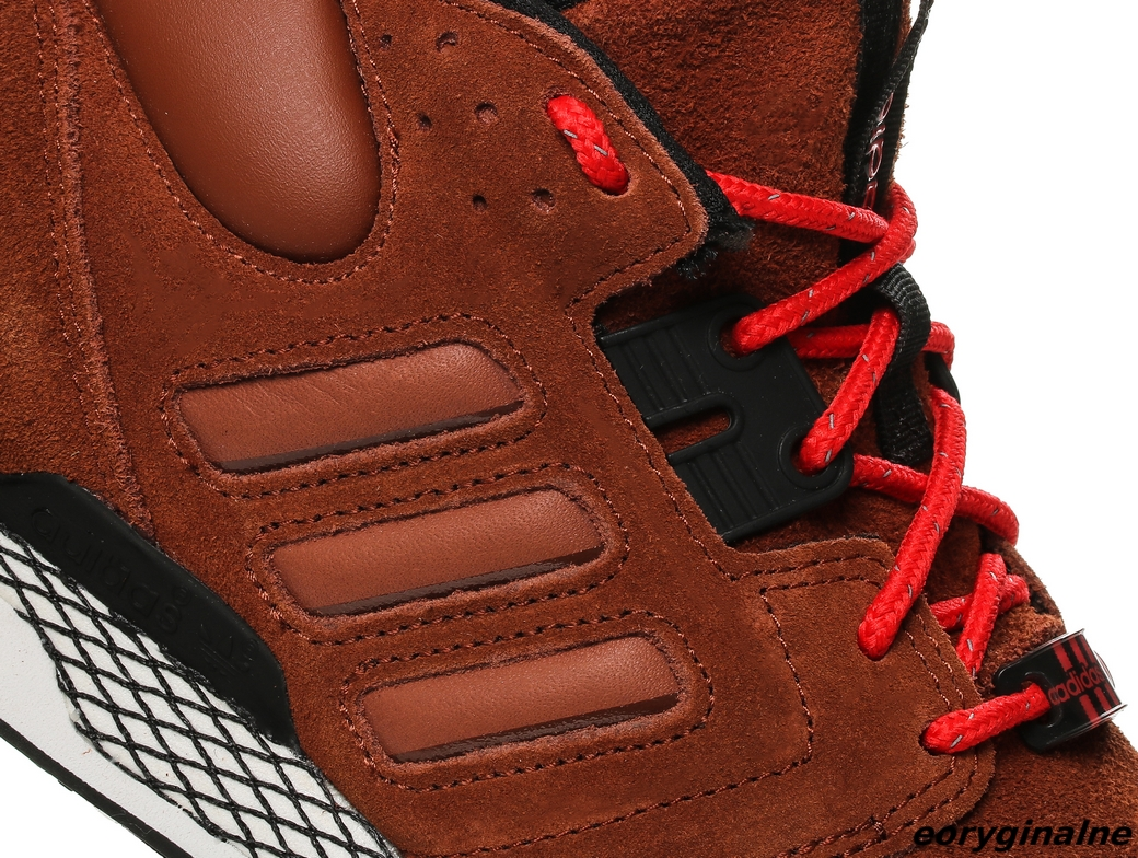 Buty męskie Adidas Zx Casual MID M20633 r. 40