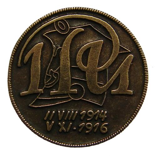 Odznak 1 pluk Uhlans poľských légií