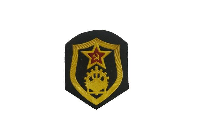 Stripe Inžinierska armáda