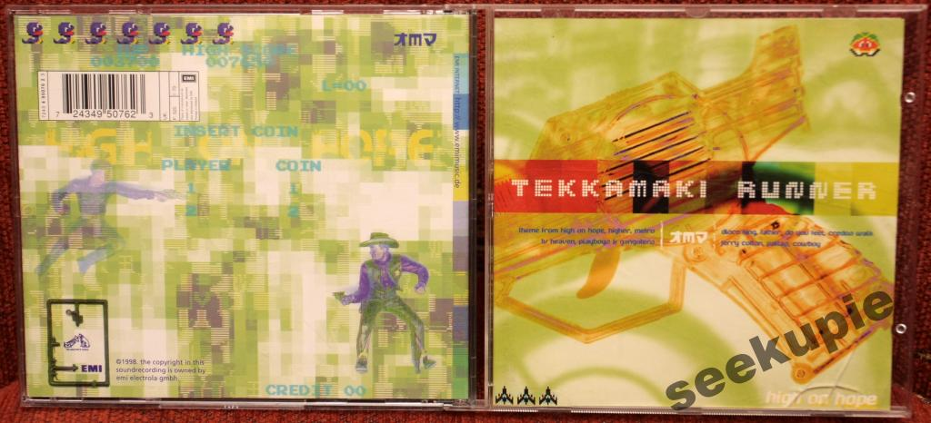 Tekkamaki Runner - High on hope
