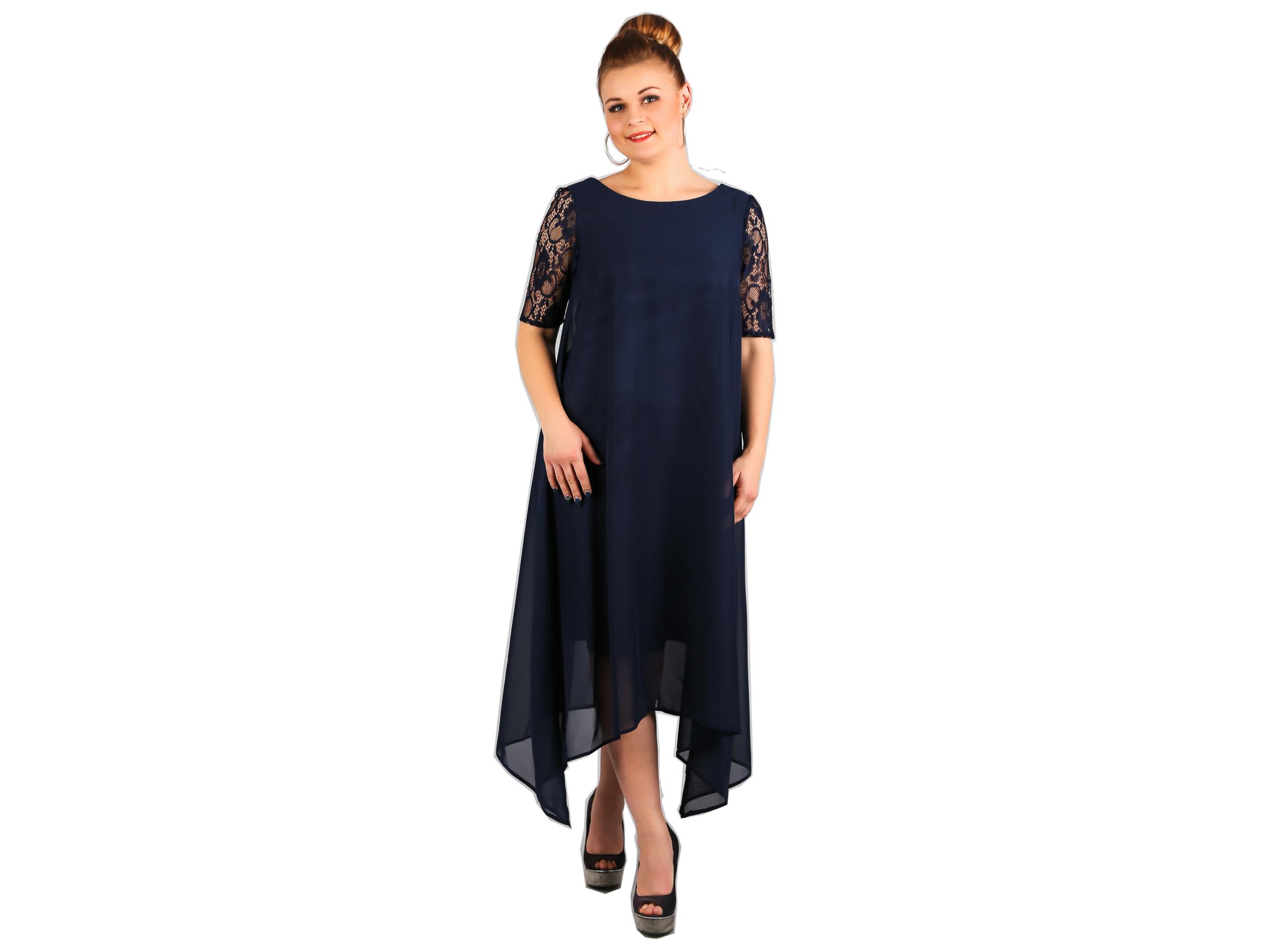 cc98af42a7 OKAZJA Długa sukienka z koronką na wesele 52 - 7512615832 ...