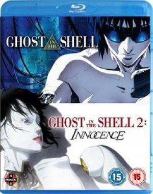 BLU-RAY Manga - Ghost In The Shell 1-2 Uk Version