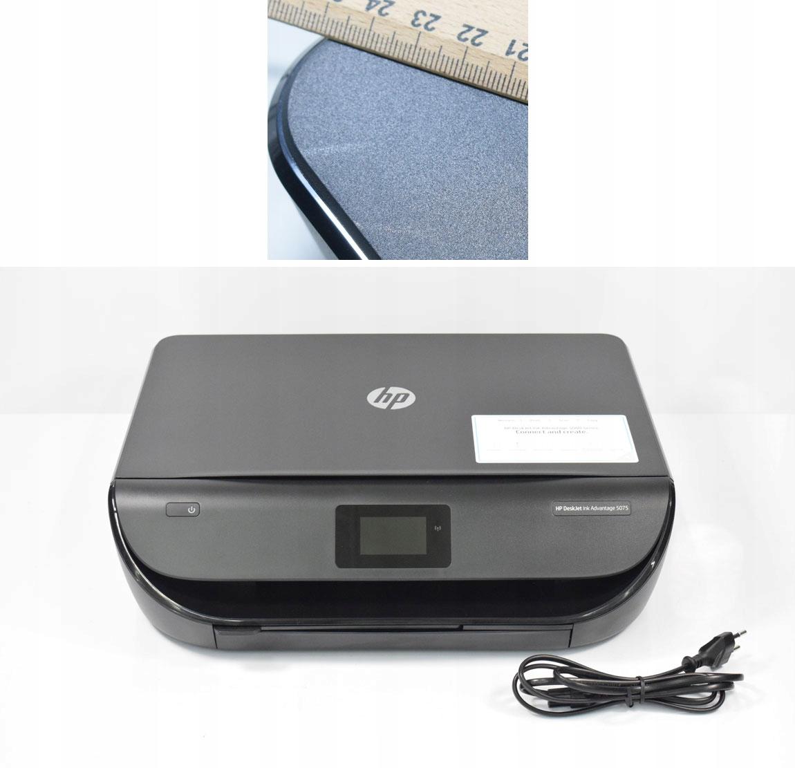 hp deskjet ink advantage 5075