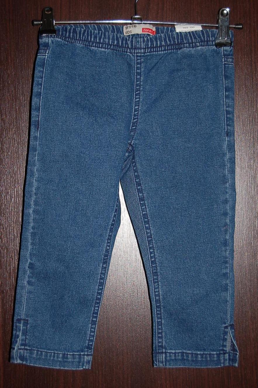 1609a9bfef6d62 Spodnie dziecięce firmy Name It - 7055841561 - oficjalne archiwum ...