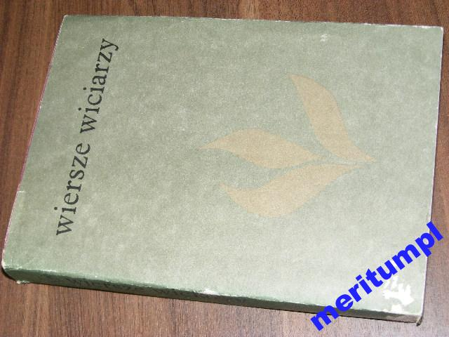 Wiersze Wiciarzy Weronika Wilbik Jagusztynowa 7082301407