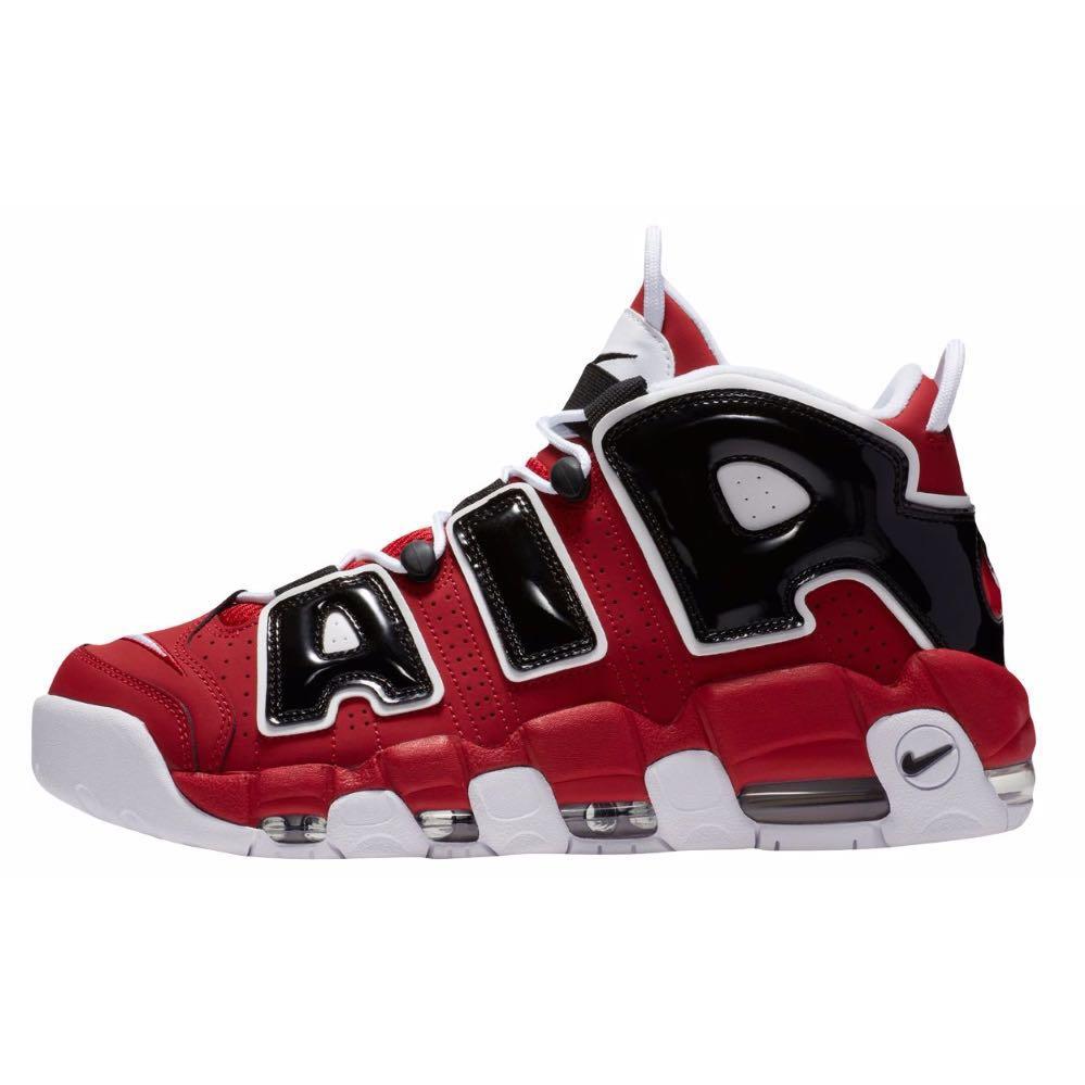 Nike Air Max UPTEMPO, Sportowe buty męskie Nike Allegro.pl