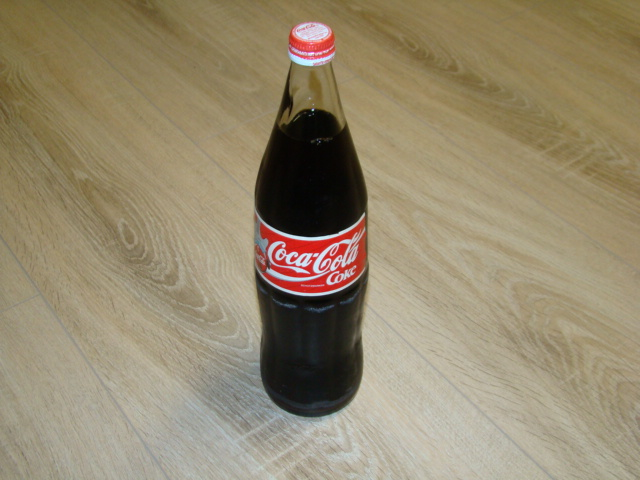 Butelki Coca Cola Coca Cola Kolekcja 8414241114 Allegro Pl