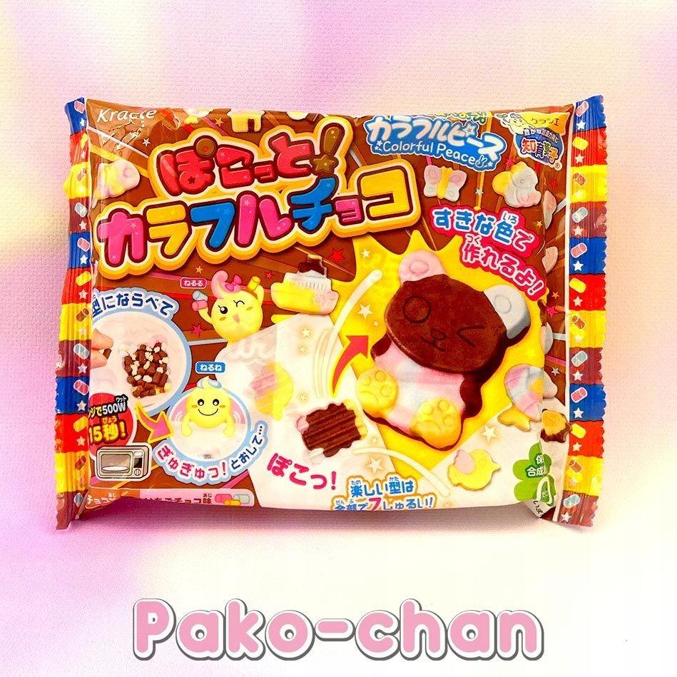 Japonskie Slodycze Diy Kracie Pokotto Color Pako 7377282193 Oficjalne Archiwum Allegro