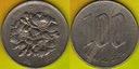Japonia  100  Yen  1967 r.