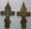 krzyż prawosławny (1)