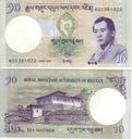 BHUTAN BANKNOT 10 NGULTRUM 2006 (316AV)