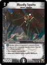 *DM-01 DUEL MASTERS - BLOODY SQUITO - !!!