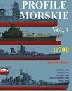 Профили Морские vol.4 доставка товаров из Польши и Allegro на русском