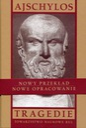Tragedie II. Oresteja: Agamemnon, Ofiarnice