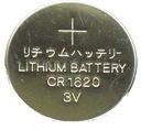 Bateria litowa CR1620 CR 1620 3V  FV (2219)