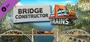 BRIDGE CONSTRUCTOR TRAINS DLC STEAM KEY AUTOMAT