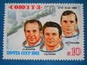 ZSRR - Kosmonauci z rakiety Sojuz T-3 - Mi.5051 **