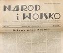 (НАРОД И АРМИЯ 1937 № 14 Центральный Орган Federac) доставка товаров из Польши и Allegro на русском