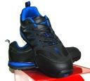ЛЕГКИЕ (680г)  обувь рабочие дышащие 43
