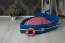 логово кровать собака диван манеж 60x47 ПИРАТ