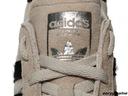 Buty męskie Adidas Campus BZ0072 Sneakersy Kolor czarny brązowy, beżowy