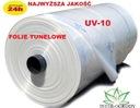 пленка садовая туннельная 6м/ш UV10 ТЕПЛИЦА