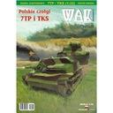 ОАК 9/17 - Танки 7TP и ТКС 1:32 доставка товаров из Польши и Allegro на русском