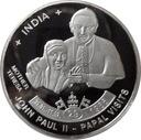 UGANDA 2006 - JP II - INDIE -PIELGRZYMKA 29 -LUX45