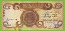 IRAK 1000 Dinarów 2013 P99 B349d د/109 UNC