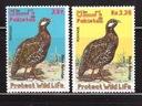 PAKISTAN 1975 - Ptaki (Birds), Mi.390/391 **MNH