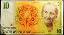IZRAEL 10 SZEKLI 1992